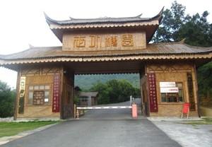 惠州.世外梅园